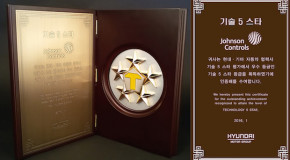 """Technologiezentrum von Johnson Controls Korea erhält """"Technology 5 Star""""-Zertifizierung"""